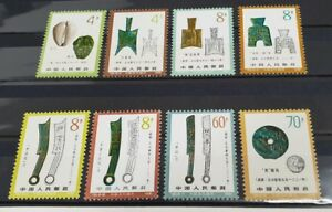 1981 China T65 Ancient Coins of China ( 1st Set ). 8X Mint Stamps Set