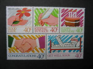 NEW ZEALAND NHM SET-1988 40c GREETINGS STAMPS(booklet pane) SG 1455a