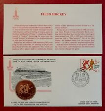 """RUSSIA 1980 MOSCOW OLYMPICS """"FIELD HOCKEY"""" Official PNC Collection Medal EX-RARE"""