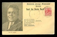BRITISH SOLOMON ISLANDS 1937 ILLUSTRATED COVER REV.B.GINA METHODIST MISSIONARY