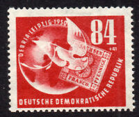 East Germany 84pf Dove Stamp c1950 Unmounted Mint Never Hinged (7670)
