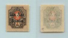 Russia 🇷🇺 Northwest Army 1919 Sc 8 mint . g1096