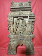 Vintage Ganesha Kavadi Statue Hindu Temple Gopuram Ganesh Sculpture Wall Panel U