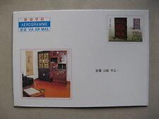 KOREA, ill. prestamped aerogramme 2007, mint, historical furniture