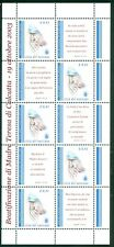 2003 Vatican City Sc# 1245: The Beatification of Mother Teresa MNH sheet
