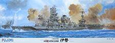 FUJIMI 60002 Imperial Japanese Navy Battleship Ise 1944 in 1:350