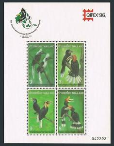 Thailand 1661b sheet,MNH.Michel Bl.74-I. CAPEX-1996.Hornbill Workshop