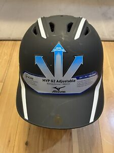 Mizuno DryLite MVP G2 Adjustable Baseball Batting Helmet Little League Ball