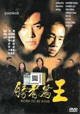 Born to Be King (2000) English Sub _ Movie DVD _ Region All _ Ekin Cheng