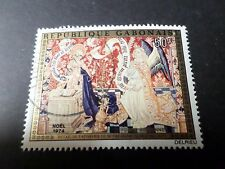 Gabon 1974, Stamp Aerial 158, Christmas, Art Tapestry, Obliterated Painting