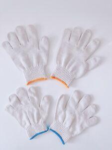 Kids Children Work Protective Cotton Yarn SHORT Gloves Mittens 3-12 Years