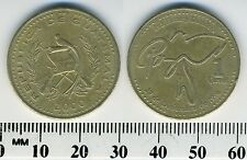 Guatemala 2000 - 1 Quetzal Nickel-Brass Coin - PAZ above stylized dove