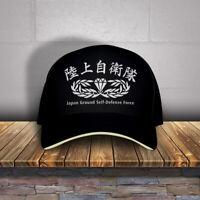 JGSDF Japan Ground Self-Defense Force Army Embro Cap Hat