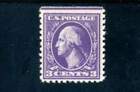 USAstamps Unused FVF US Offset Printing Double Impression Top Sctt 530a OG MNH