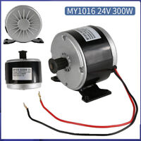 MY1016 24V 300W Brushed DC Motor Controller for Electric Scooter E-Bicycle Bike