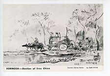 """Formosa """"Bastion of Free China"""" Rare Vintage Chinese Art RAN INTING Taiwan 1950s"""