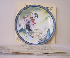 """Beauties Of The Red Mansion L/E Collector Plates #1 """"Pao-Chai"""" Zhao Huimin 1985"""