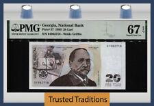 TT PK 57 1995 GEORGIA NATIONAL BANK 20 LARI PMG 67Q SUPERB TIED AS BEST 2 OF 2!