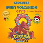 Pokémon ORAS / XY – VOLCANION JAPAN EVENT Pokémon Movie 19 6IV's - ANY NATURE