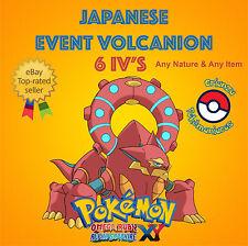 Pokémon ORAS / XY – VOLCANION EVENTO JAPÓN Película 19 6IV's - ANY NATURE