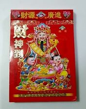 AU 2020 Chinese Astrology Daily Calendar 1 day per page w/ astrological dates