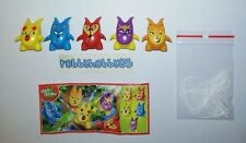 SERIE CRAZY FRIENDS ANIMALI FORESTA (SE798 M - Q) + 5 BPZ KINDER MERENDERO 2019