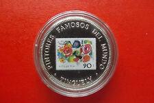 *Guinea Equatorial 1000 Francs 1995*Schweizer Briefmarke (BOX2)