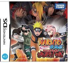 Used Nintendo DS Naruto: Saikyo Ninja Daikesshu 5 Japan Import (Free Shipping)