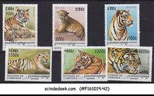 Cambodia - 1998 Tiger / Wild Cat / Wild Animals - 6V - Mint Nh