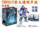 THF Toys THF01T Soundwave cant see thing Sonic WIth Laser bird Tape in stock