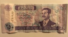 250 DINAR CENTRAL BANK OF IRAQ