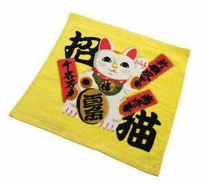 Mini Towel Cat Japanese Maneki-Neko 100% Cotton - 7 7/8x7 7/8in - 40737