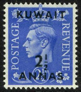 SG 68 KUWAIT 1948 - 2.5a on 2.5d LIGHT ULTRAMARINE - MOUNTED MINT