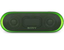 NEW SONY Extra Bass Portable bluetooth speaker SRSXB20G (GREEN)