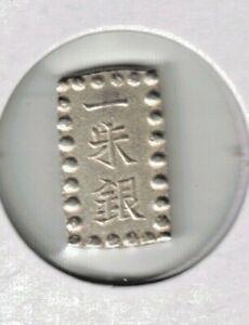Japan 1853-65 1 Shu XF