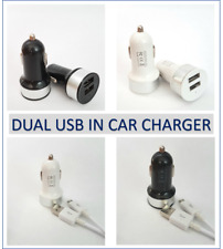 Dual USB In Car Charger in Black/White - Add a Micro USB Cable to your order