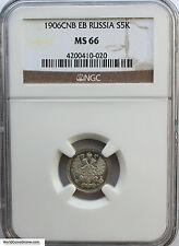 RUSSIA 1906 SILVER 5 KOPECKS, NGC MS-66. SCARCE KEY DATE.