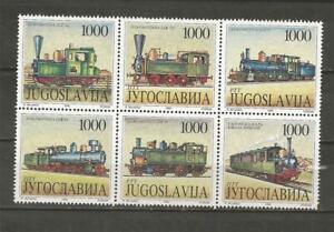 YUGOSLAVIA - 1992 Steam Locomotives -  MINT UNHINGED BLOCK OF 6.