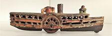 Cast Iron Side Wheel Paddlewheel Boat Toy Wilkins. Some original paint.