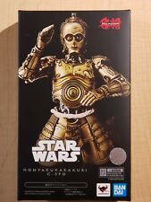 Star Wars Movie Realization Honyakukarakuri C-3PO (Tamashii Nations Bandai)