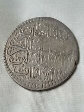 More details for unknown large antique arabic silver coin