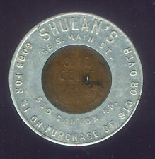 JUDAICA WORLD FAMOUS SHULAN JEWELERS of AKRON OHIO LUCKY PENNY ( 1955 D ) CIRC