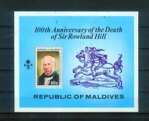 Super  Briefmarken-Block von den den Malediven, MI Bl. 56, postfrisch