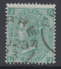 SG 115/7 1/- Green Plate 7  Position DJ in VFU with dated Forres CDS cancel.