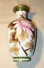 """7""""  VINTAGE WHITE CLOISONNE 'BUTTERFLY' FLORAL VASE  - CHINESE **ESTATE HOARD**"""