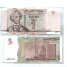 TRANSDNIESTR 1Ruble Banknote UNC