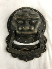 Chinese Brass Door Knocker, Foo Dog, Circa 1900, Qing Dynasty