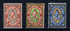 BULGARIA 1881 grandi valori di Leone in STOTINKI Group SG 10. SG 15 e SG 19 Nuovo di zecca