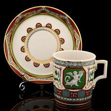 Cup and saucer tea Lomonosov Porcelain, Antique pattern, IFZ, Russia