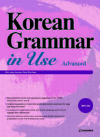 Korean Grammar in Use Advanced Textbook + MP3 CD(English ver) Language Study